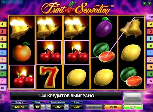 Apariția slotului Fruit Sensation Deluxe