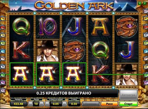 Apariția slotului Golden Ark Deluxe