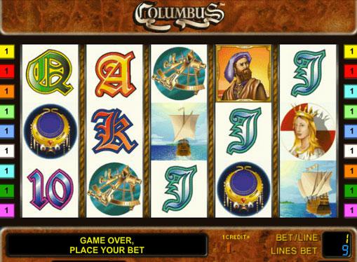 Columbus jucați slotul online pentru bani