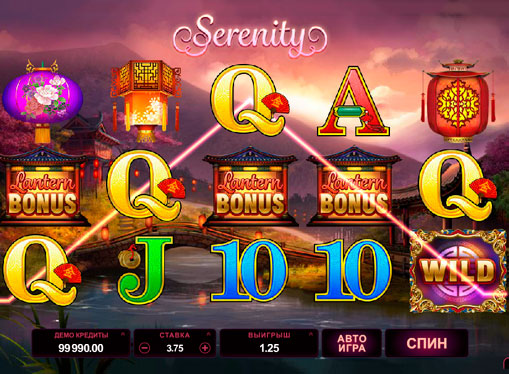Cum se joacă slotul online Serenity
