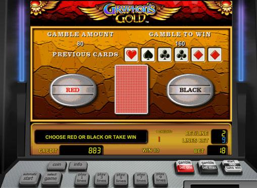 Dublarea jocului de jocuri mecanice Gryphons Gold