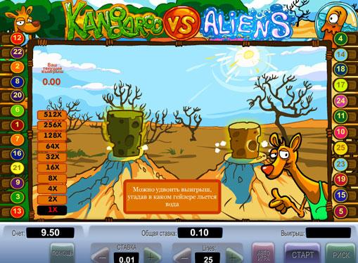 Dublarea jocului de jocuri mecanice Kangaroo vs Aliens