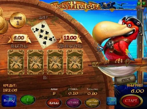 Dublarea jocului de jocuri mecanice Lucky Pirates