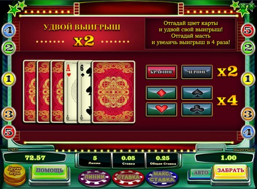 Dublarea jocului de jocuri mecanice Lucky Reels