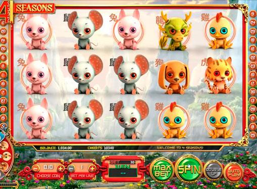 Joaca jocuri mecanice Four Seasons la plata banilor