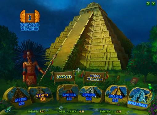 Jocul bonus de jocuri mecanice Aztec Empire