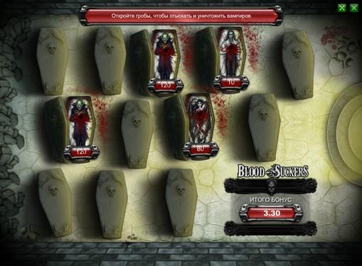 Jocul bonus de jocuri mecanice Blood Suckers