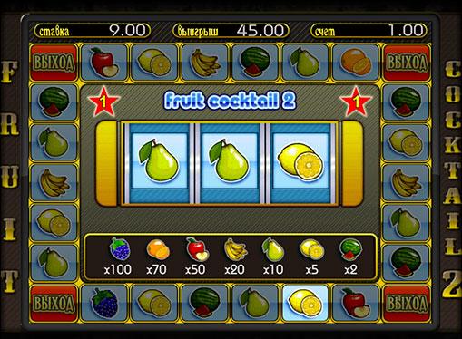 Jocul bonus de jocuri mecanice Fruit Cocktail 2