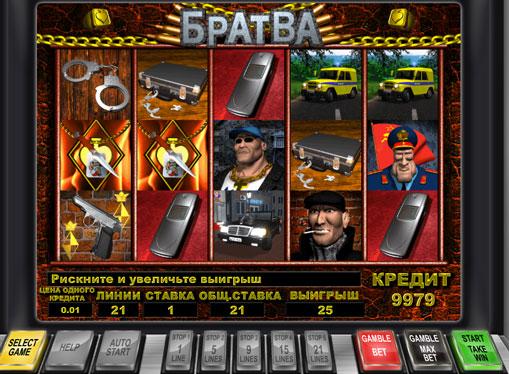 Jucați jocuri mecanice online Bratva