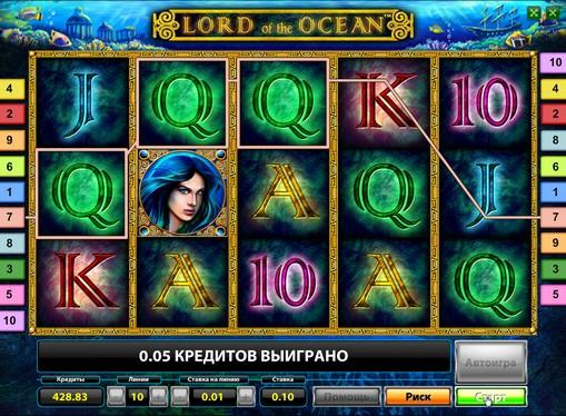 Linie câștigătoare de jocuri mecanice Lord of the Ocean