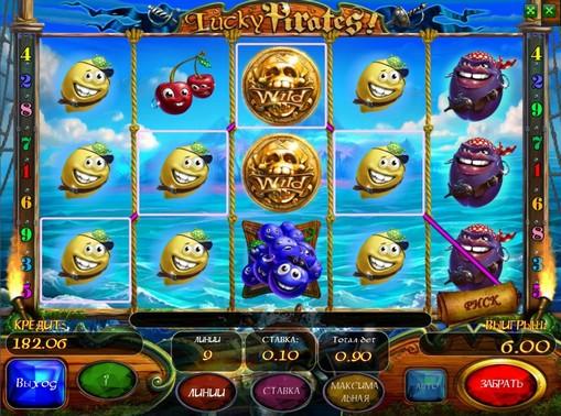 Lucky Pirates jucați jocuri mecanice online pentru bani