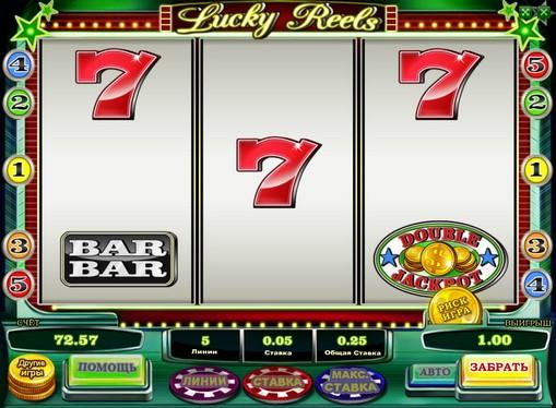 Lucky Reels jucați jocuri mecanice online pentru bani