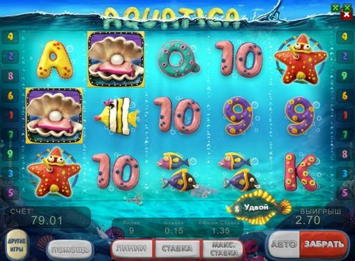 Premii de jocuri mecanice Aquatica