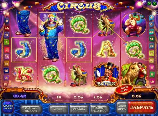 Premii de jocuri mecanice Circus HD