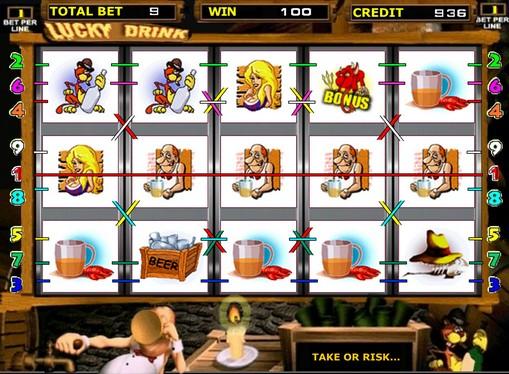 Premii de jocuri mecanice Lucky Drink