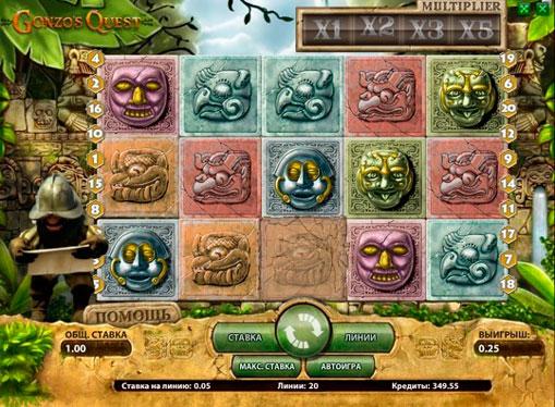 Rotile slotului Gonzo's Quest