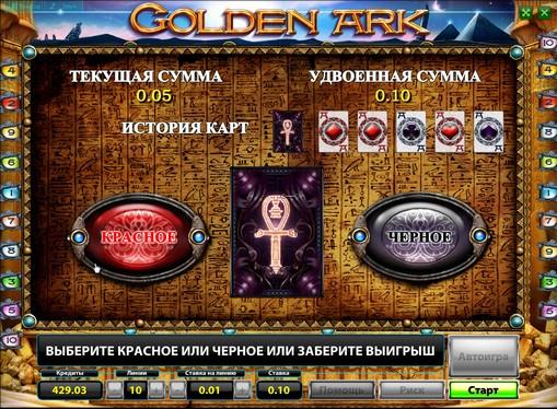 Runda de dublare a slotului Golden Ark Deluxe